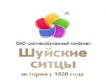 КПБ ОАО ХБК «Шуйские ситцы»
